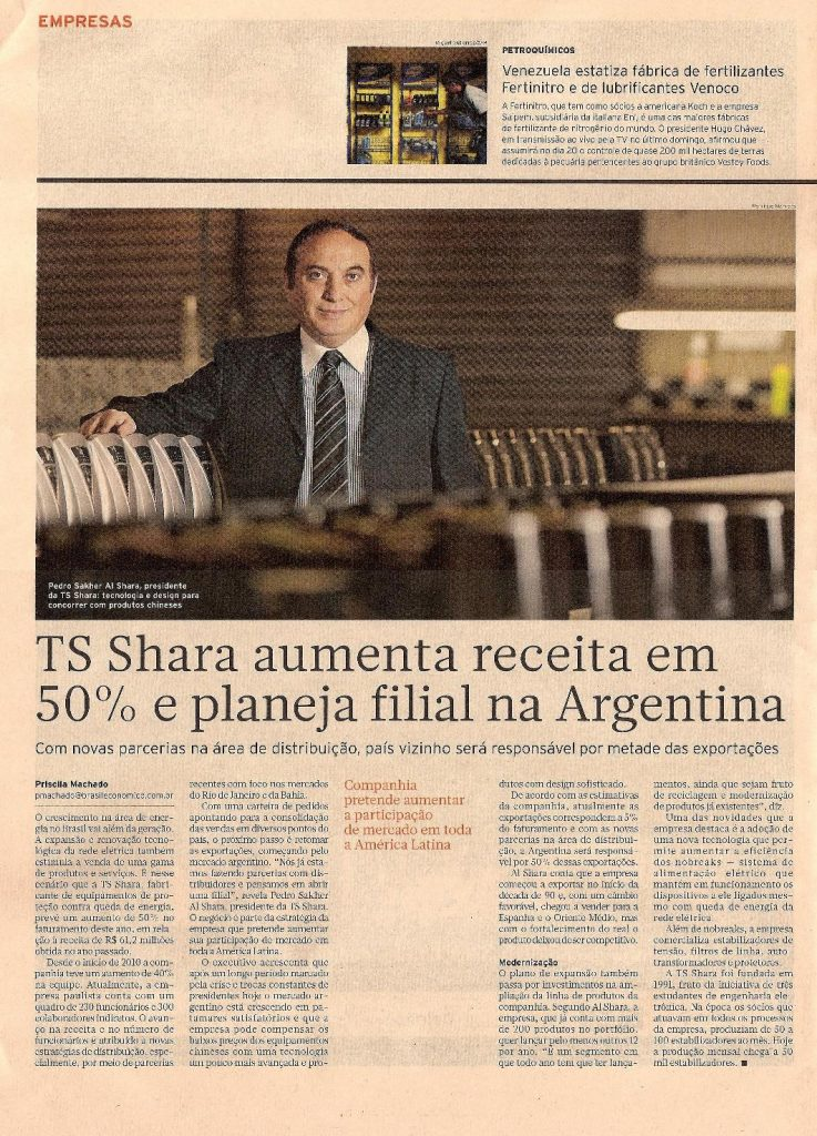 TS Shara aumenta receita em 50% - Empresas